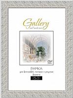 Фоторамка Gallery 15х21 641823-6 (12)