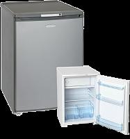 Холодильник однокамерный Бирюса Б-М8 metallik