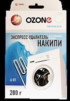 Экспресс-удалитель накипи для стиральной и посудомоечной машины 200г.  OZONE intensif A -01