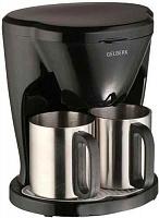 Кофеварка с двумя чашками GL-540