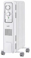 Радиатор масляный Ballu Style BOH/ST-07W 1500 (7 секций)