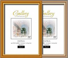 Фоторамка Gallery 15х21 636499-6 (12)