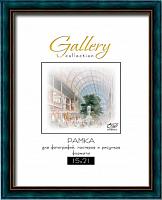 Фоторамка Gallery 15х20 6312-6 малахит (18/36)