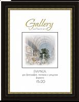 Фоторамка Gallery 15х20 6305-6L (12/36)