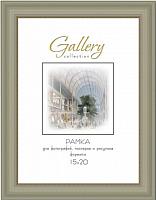 Фоторамка Gallery 15х20 6305-6B (12/36)