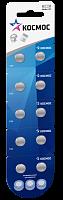 Элем.питания КОСМОС G13 (L1154.LR44. А76. 357) 10BL