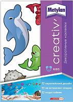 Metylan Creativ' Наклейка Подводный мир, 24 х 33,5 см