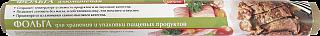 Фольга алюминиевая в п/п 5м, 3589 1/48 (4057 из короба 1/24)