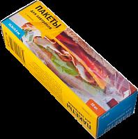 Пакеты для завтраков 20шт, с замком, 16,5Х14,9см, в пакете