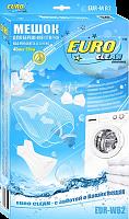 Мешок для бережной стирки прямоугольной формы EURO Clean EUR-WB-2