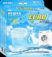 Мешок для бережной стирки в форме тубуса с пластик. основаниемEURO Clean EUR-WB-3