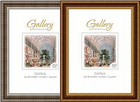Ф/рамка МРА-Gallery 650499-8 20*30
