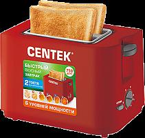 Тостер Centek СТ-1425 красн.