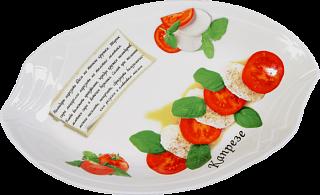 Блюдо КАПРЕЗЕ (25,2*16,2*3,3 см) цв.уп. 598-017