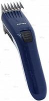 Машинка для стрижки Philips QC 5126/15