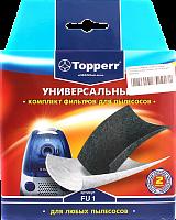 1122 FU Topperr Комплект универсальных  фильтров д/пылесоса