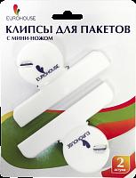 8615 Клипса  для пакетов с мини-ножом  12см абс-пластик нерж.сталь (8615 из короба 6/48)