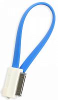 Дата-кабель Smartbuy USB - 30-pin для Apple, магнитный, длина 0,2 м, голубой (iK-402m blue)/350