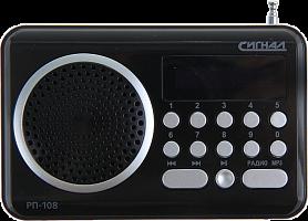 """Радиоприемник """"Сигнал РП-108"""", УКВ 64-108МГц, акб 600мА/ч, USB, SD, дисплей, память"""