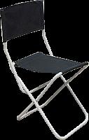 Кресло походное Вел. реки Рыбак-4