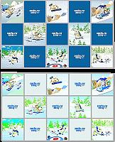 "Пленка-стикер  ""Олимпийские талисманы-сп, YT88-113"