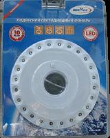Фонарь кемп. КОСМОС 3031LED светодиодный, диск 24*LED 4*АА