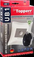Набор Topperr 1036 UB1(3 пылесборника унив.+2 фильтра)