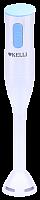 Блендер Погружной KL-5076(1x12)