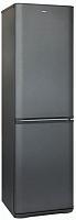 Холодильник двухкамерный Бирюса W649 (149) Графит