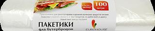 9086 Пакетики для бутербродов, 17*25 см., 1/50 (9086 из короба 1/50)