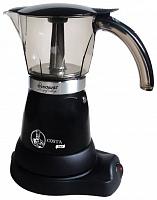 Кофеварка электрическая гейзерная  Endever Costa-1020
