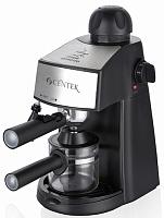 Кофеварка Centek CT-1160  капучино, эспрессо