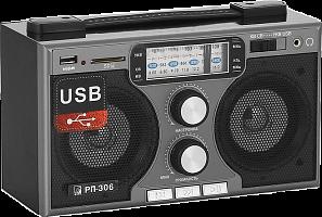 """Радиоприемник """"БЗРП РП-306"""""""
