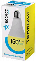 Светодиодная лампа КОСМОС А60 20W Е27 6500K