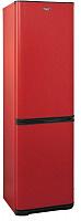 Холодильник 2-камерный Бирюса H380 NF  /207см. красный