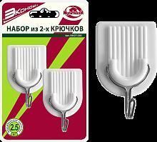 "Набор 2-х крючков ""Эконом"" круг. NEW, SM27-202"