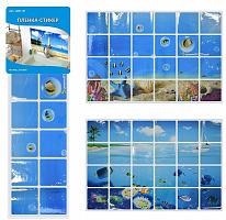 Защит пленка-стикер (море) 90x60см JD67-36