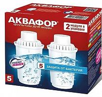 Кассета Аквафор В5, комплект из 2 шт ( В100-5 из 2 шт) (к кувшину) бакт (уп-ка 20шт)
