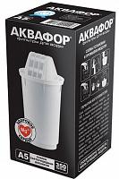 Кассета Аквафор А5 (350л./3 мес./
