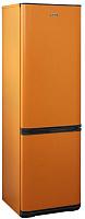 Холодильник  2-х камер. Бирюса Т360 (оранжевый ) /190см.