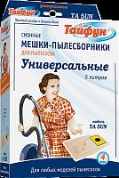 """ТАЙФУН ТА 5 UN Мешки-пылесборники """"Универсальные"""",  4 шт."""