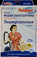 """ТАЙФУН ТА 3 UN Мешки-пылесборники """"Универсальные"""", 4 шт."""