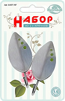 "Н-р крючков 2 шт ""Листок"" мал, SM27-197"