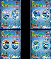 """Крючки """"Дельфины"""" 2 шт. 4 диз. SM27-4"""