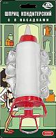 Декоратор для крема H80-3