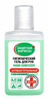 Гель для рук ЗФ гигиенический с алоэ и витамином Е,30 мл.