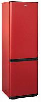 Холодильник 2-камерный БИРЮСА H633 (красный)