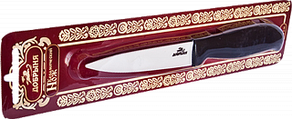 Нож Добрыня DO-1106 (10см) керам.