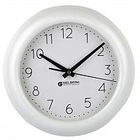 Часы настенные GL-923 (255мм)