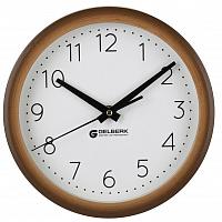 Часы настенные GL-922 (225мм)